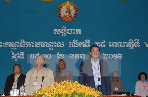 柬埔寨人民党中央委员会第39次大会落下帷幕 hinh anh 1
