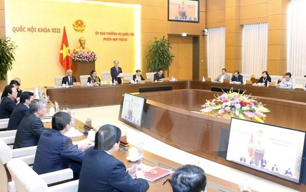 越南第十三届国会常委会第四十四次会议即将召开 hinh anh 1