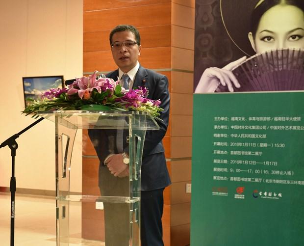 """""""魅力越南""""摄影绘画摄影展在中国北京举行 hinh anh 2"""