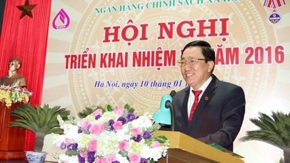 越南社会政策银行设定2016年信贷增长8%的目标 hinh anh 1