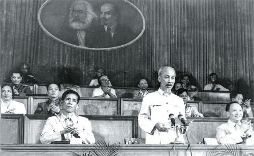 党的光辉历程:党的第三次大会——在北方建设社会主义,为统一祖国而斗争 hinh anh 1