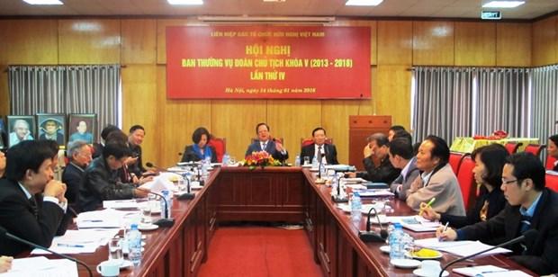 扩大越南与各国人民的合作交流 hinh anh 2