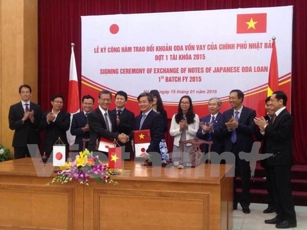 日本资助越南完善基础设施条件和保护环境 hinh anh 1