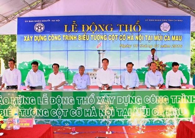 越南政府总理阮晋勇出席设在金瓯省的河内旗台形象工程动工仪式 hinh anh 1