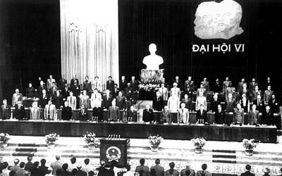越南共产党历次全国代表大会 hinh anh 5
