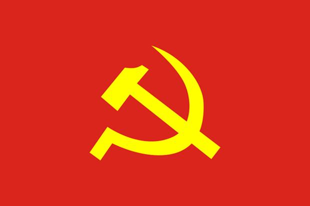 越共中央致电祝贺老挝人民革命党第十届全国代表大会召开 hinh anh 1