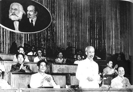 越南共产党历次全国代表大会 hinh anh 2
