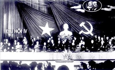 越南共产党历次全国代表大会 hinh anh 3
