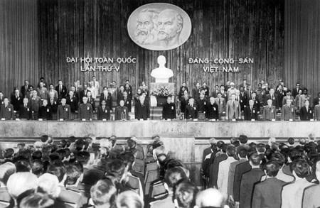 越南共产党历次全国代表大会 hinh anh 4