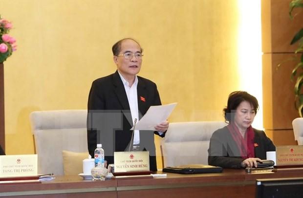 越南第十三届国会常务委员会第四十四次会议发表公报 hinh anh 1