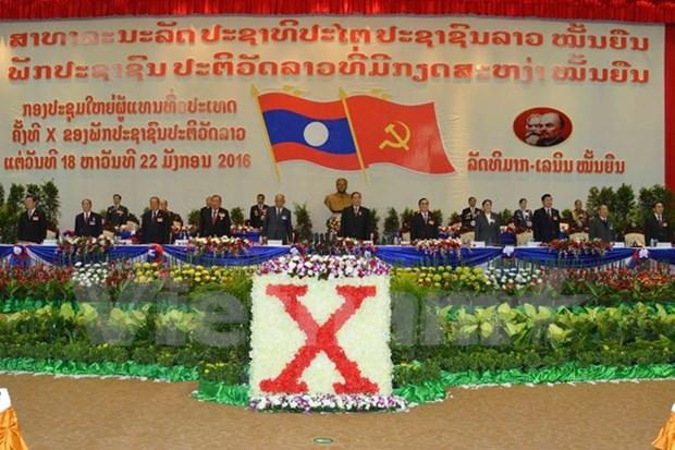 老挝人民革命党第十次全国代表大会标志着该党强劲发展的里程碑 hinh anh 1
