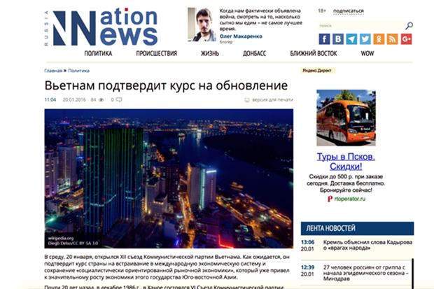 越共十二大:俄媒称赞越南经济成就 hinh anh 1
