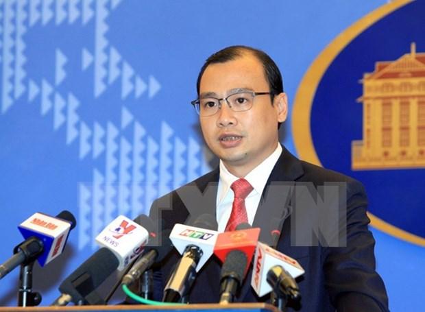 越南反对中国海洋石油981钻井平台在越南北部湾湾口外海域的活动 hinh anh 1