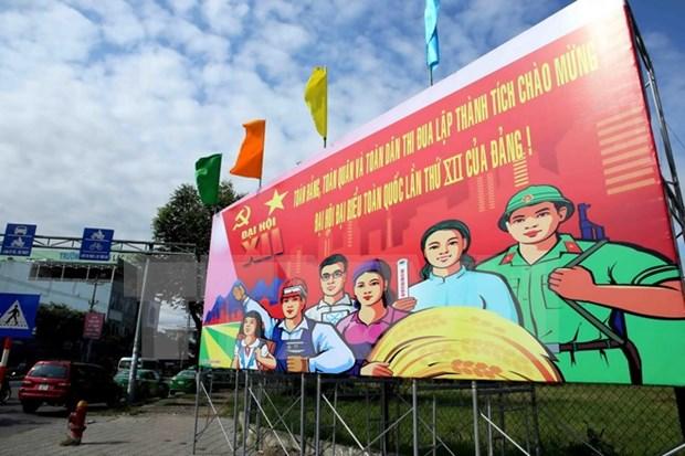 越共十二大:越南继续推进革新事业 hinh anh 1