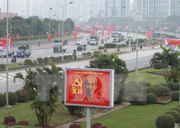 中国媒体纷纷报道越共十二大 hinh anh 1