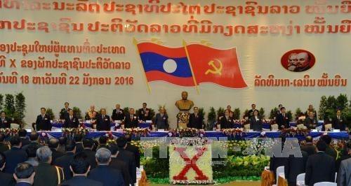 社论:大力推动老挝发展的动力 hinh anh 1