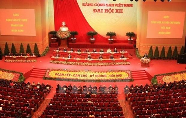 越共十二大:越共第十二届中央委员会选举结果揭晓 hinh anh 1