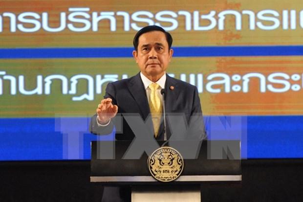 泰国2017年将举行大选 hinh anh 1