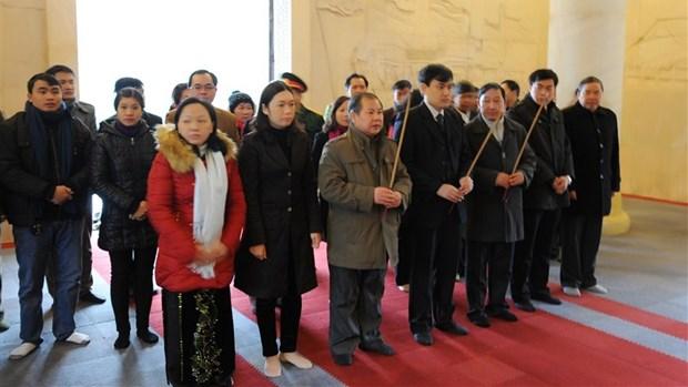 越南高平省举行胡伯伯回国直接领导越南革命75周年纪念仪式 hinh anh 1