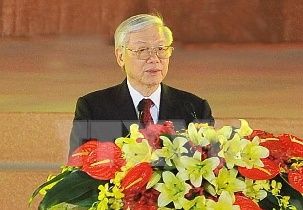 越南举行盛大文艺晚会 庆祝越共十二大取得圆满成功 hinh anh 2