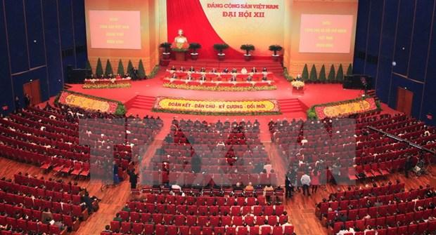 越南共产党第十二次全国代表大会圆满闭幕 hinh anh 1