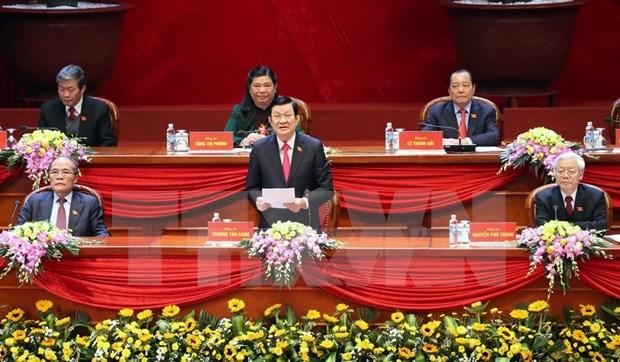 越南共产党第十二次全国代表大会发表闭幕式的新闻公报 hinh anh 1