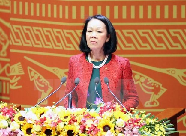 越南共产党第十二次全国代表大会发表闭幕式的新闻公报 hinh anh 2