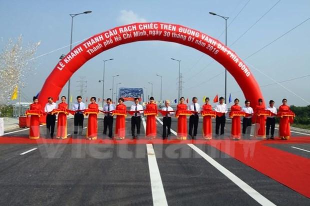 胡志明市日哲2桥梁工程项目竣工 hinh anh 1