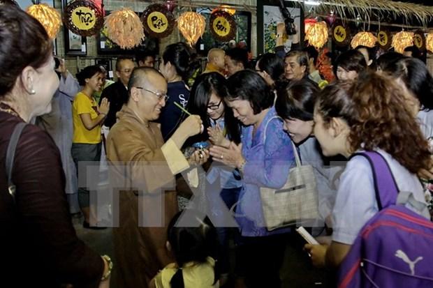 """""""四面八方春节""""佛教与民族文化节在胡志明市举行 hinh anh 1"""