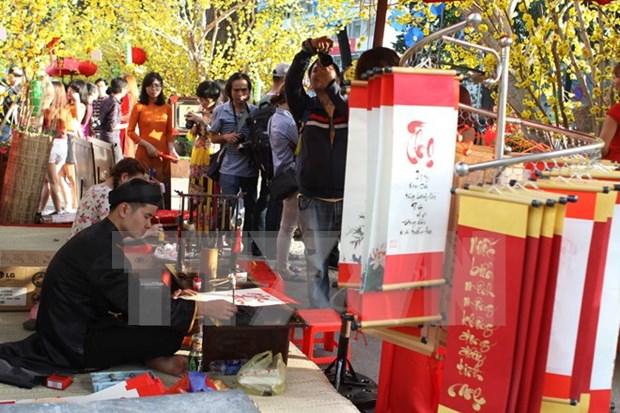 2016丙申年春节文化展在升龙皇城举行 hinh anh 2