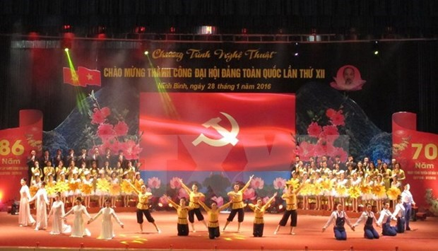 老挝人民革命党与柬埔寨人民党致贺电庆祝越南共产党建党86周年 hinh anh 1