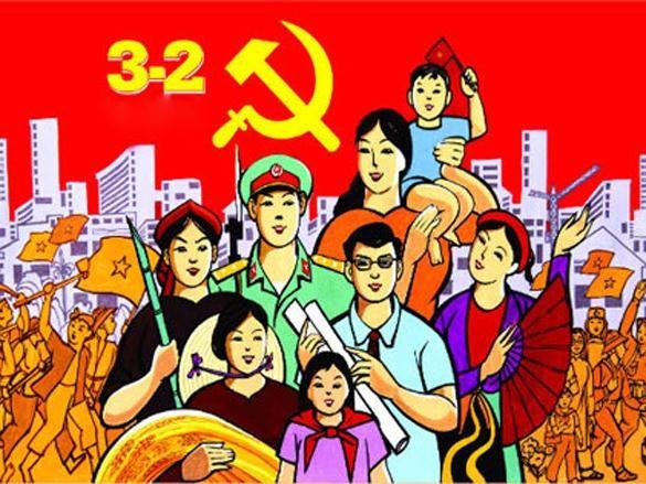 全国各地纷纷举行越南共产党建党86周年纪念活动 hinh anh 1