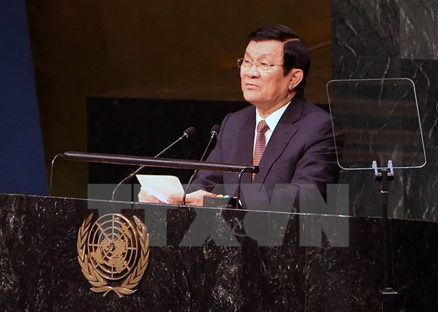 2015年越南党和国家领导人十大出访之旅 hinh anh 4