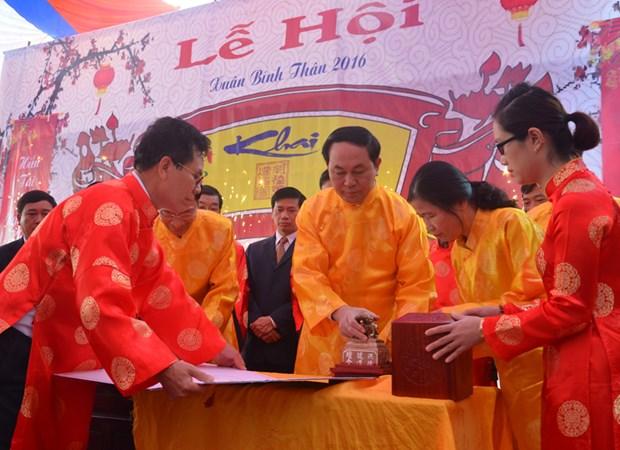 公安部长陈大光大将出席广宁省开笔礼仪式 hinh anh 1