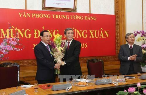 越共中央政治局委员范明正担任中央组织部部长职务 hinh anh 3
