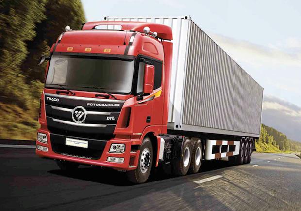 越南长海公司首家专用汽车及拖车工厂竣工 hinh anh 2
