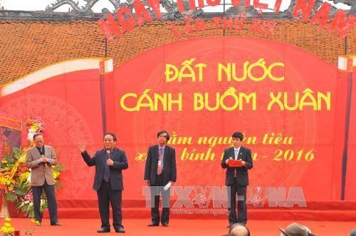第十四次越南诗歌日在文庙—国子监隆重开幕 hinh anh 1