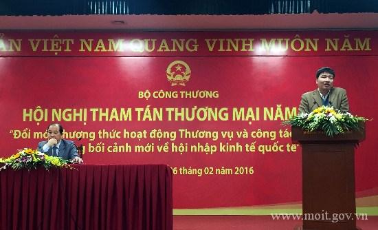 2016年商务参赞会议在岘港市举行 hinh anh 1
