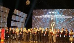 77家企业荣获国家质量奖 hinh anh 1