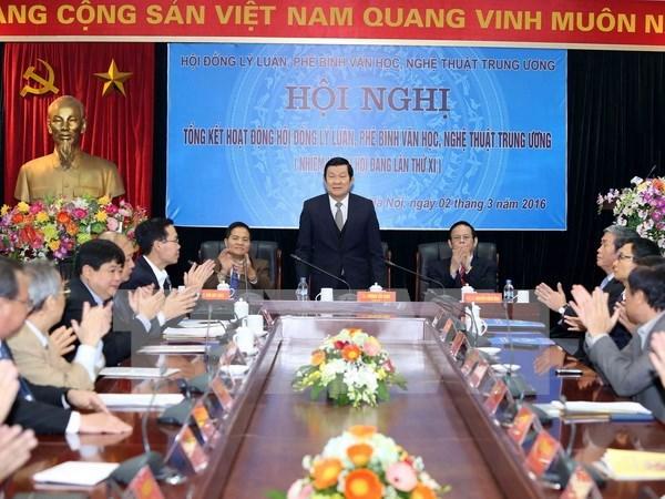 张晋创主席:提高领导干部对文化、文学、艺术的认识建立富有浓郁民族特色的越南先进文化 hinh anh 1