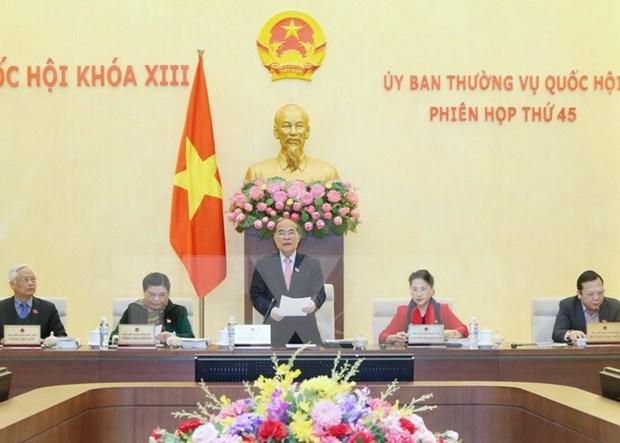 越南第十三届国会常务委员会第46次会议拟于7日召开 hinh anh 1