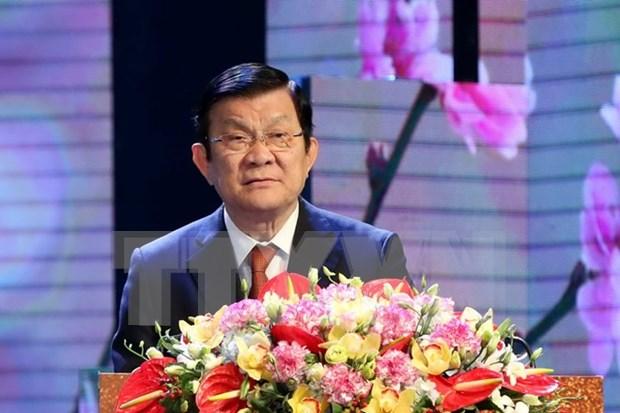 越南国家主席张晋创即将对坦桑尼亚、莫桑比克和伊朗进行国事访问 hinh anh 1