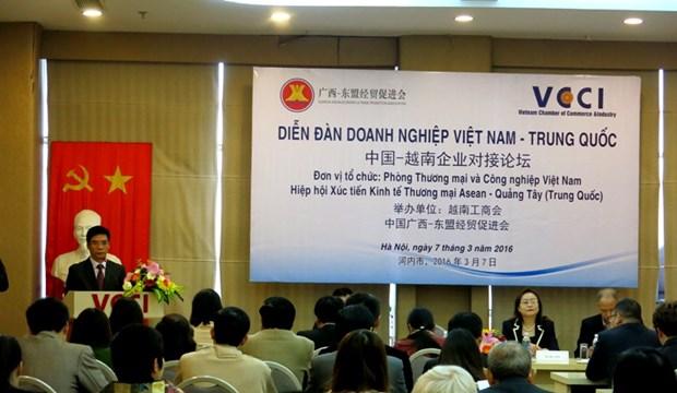 越南与中国广西企业进一步加强合作 hinh anh 1
