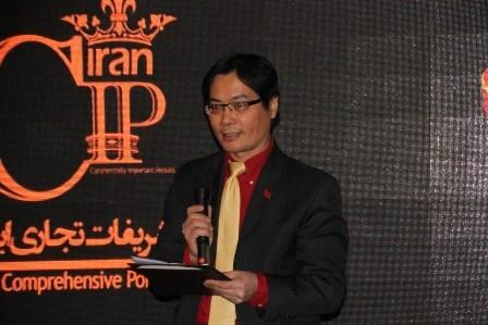 越南驻伊朗大使:越伊两国合作前景广阔 hinh anh 1