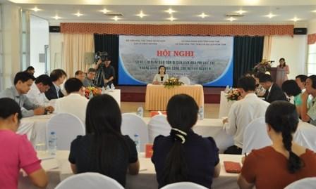 """保护与恢复""""西原锣钲文化空间""""十年总结会议在昆嵩省举行 hinh anh 1"""