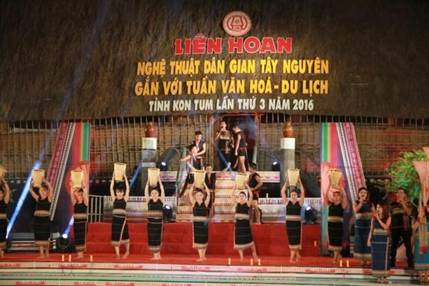 """保护与恢复""""西原锣钲文化空间""""十年总结会议在昆嵩省举行 hinh anh 3"""