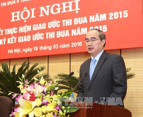 越南五大城市签署竞赛契约 hinh anh 2