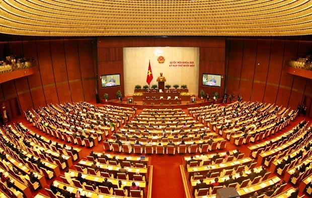 越南第十三届国会第十一次会议在河内隆重开幕 hinh anh 1