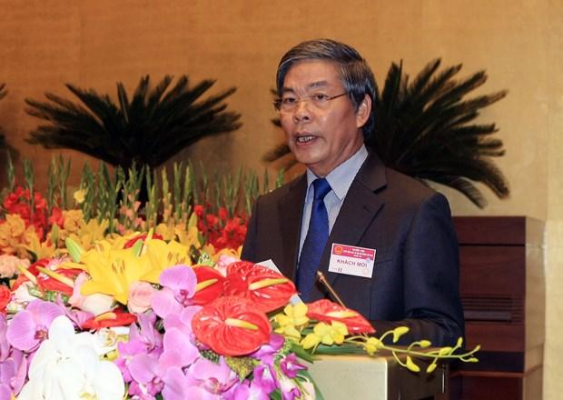 越南第十三届国会第十一次会议发表第一号公报 hinh anh 3