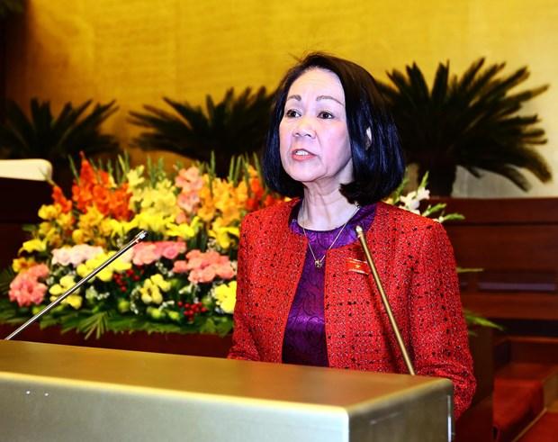越南第十三届国会第十一次会议发表第五号公报 hinh anh 1